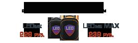 Скидки на рюкзаки PRESTIGIO с LED-экраном!